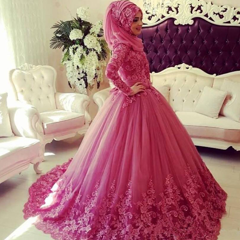 17b27ce2b60 Pink Muslim Wedding Dress With Hijab